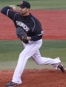 Brad Bergesen pitched in Japan during 2013.
